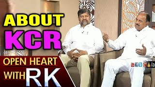 L Ramana And Revuri Prakash Reddy About CM KCR - Open Hear..