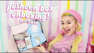 💕THE BEST PUSHEEN BOX YET! FALL 2018 UNBOXING💕