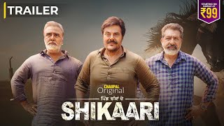 Pind Chakkan De Shikaari Chaupal Tv Punjabi Web Series
