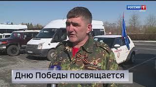 «Вести Омск», итоги дня от 4 апреля 2021 года