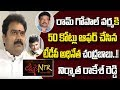 I was told RGV will sell Lakshmi's NTR to Chandrababu for Rs 50 crore: Rakesh Reddy