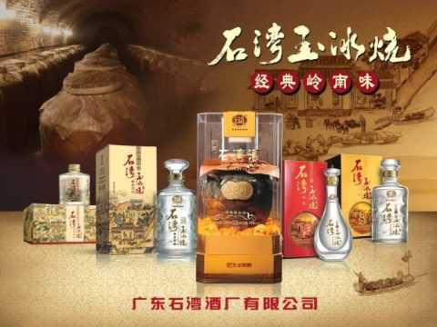 Shi Wan Wine - Family