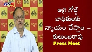 Kutumba Rao Press Meet in Amaravati..