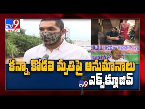 Kanna Lakshminarayana son expresses doubt over his wife Suharika death