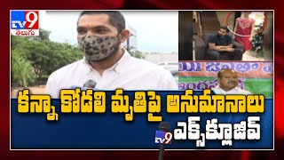 Kanna Lakshminarayana son expresses doubt over his wife Su..
