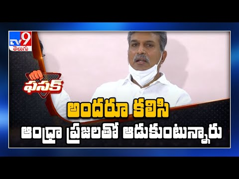 Kesineni Nani comments on YS Jagan, KCR and YS Sharmila