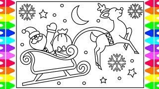 How to Draw SANTA'S SLEIGH Step by Step for Kids| Santa Claus Sleigh Coloring Page | Christmas
