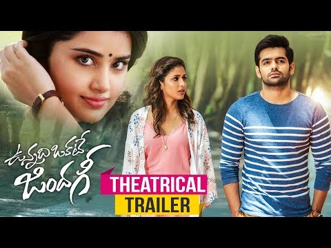Vunnadhi-Okate-Zindagi-Movie-Theatrical-Trailer