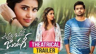Vunnadhi Okate Zindagi Theatrical Trailer- Ram, Anupama, L..