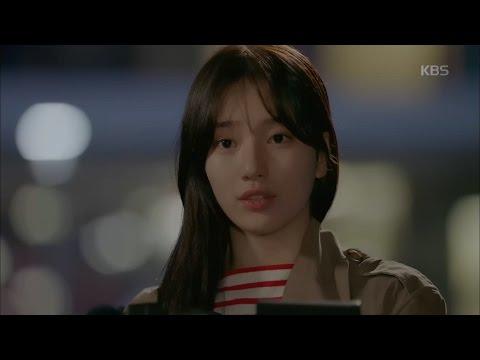 """함부로 애틋하게 - 수지, """"두 분 진심으로 사랑하십니까?"""".20160831"""