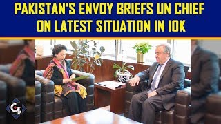 Pakistan's envoy Maleeha Lodhi briefs UN Chief on latest situation in IOK