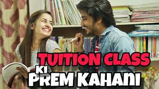 Love Story of Tuition Class | Kiss ki Demand | Latest Love Story of 2019 with Unexpected Twist
