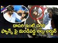Watch: Allu Arjun shows anger on fans for chanting DJ - Dasari death funeral-Exclusive