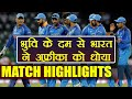 1st T20: India crushes South Africa by 28 runs, Match Highlights