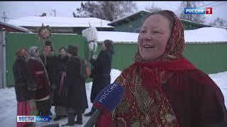 «Вести Омск», утренний эфир от 14 января 2021 года