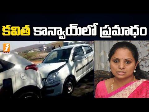 TRS MLC Kalvakuntla Kavitha convoy meets with accident, narrow escape