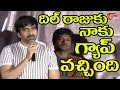 Raviteja, Rajendra Prasad, Dil Raju, Anil Ravipudi Speeches @ Raja The Great Movie Trailer Launch