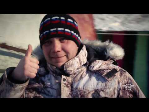 2019 FIM Ice Speedway World Championship - Shadrinsk (RUS)