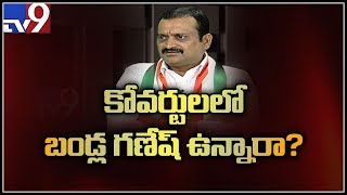 Bandla Ganesh in Encounter with Murali Krishna..