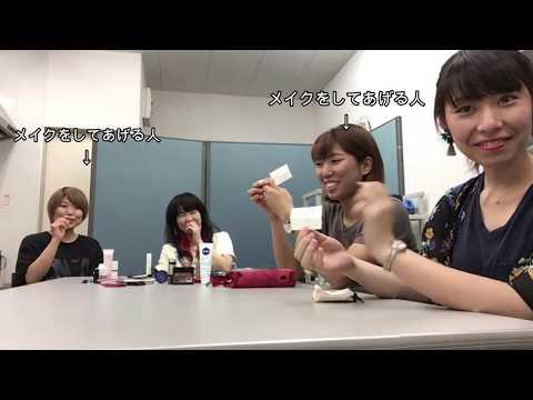 【憧れのあの顔に?!】第29回「PERO TV」【芸能人風メイク!】