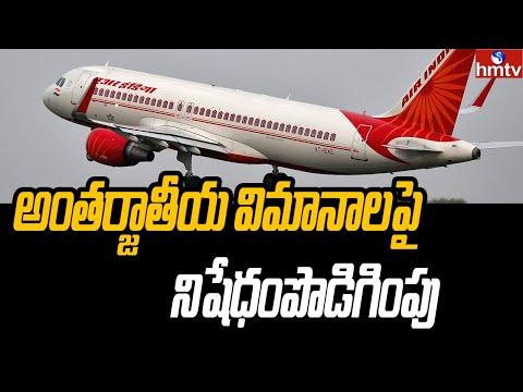 Centre extends ban on international flights till June 30