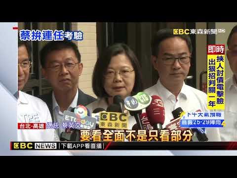 宣布退黨首露面 游盈隆哽咽「良心的選擇」