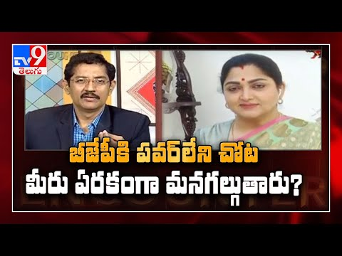Khushbu Sundar in Encounter With Murali Krishna Full Episode