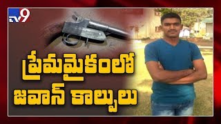 Army Jawan fires on jilted lover's mother in Andhra Prades..