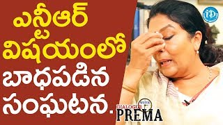 I would have shot those cowards who ditched NTR : Renuka..