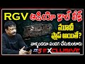 RGV's leaked audio call on RRR flop reveals naked truth of Tollywood