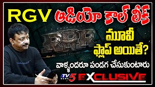RGV's leaked audio call on RRR flop reveals naked truth of..