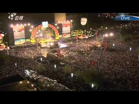 06.張惠妹-姊妹_2011台北跨年晚會_2011.01.01