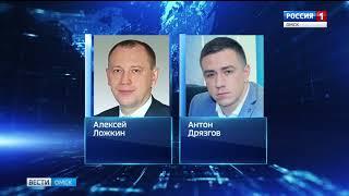 Четверым кандидатам на пост губернатора Омской области вручили удостоверения