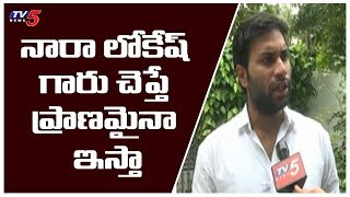 Face to face: Devineni Avinash condemns news of quitting T..