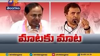 Word to Word : Rahul Gandhi Vs CM KCR..