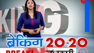 Breaking 20-20: Watch top 20 news of the day, May 18, 2018