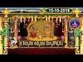 Sri PadmavathiammavarI Kalyanotsavam-Tiruchanoor  15-10-19   SVBC TTD