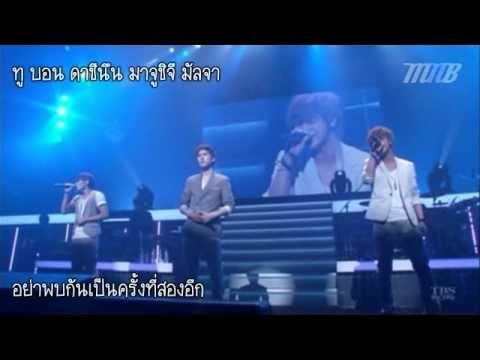 [MNB] Super Junior KRY - 마주치지 말자 (Let's Not) (Live) [THAI SUB]