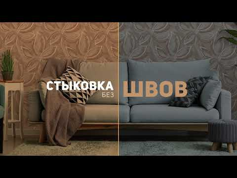 Обои VS Orion 888871 1,06х10м Фон