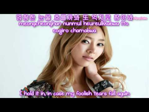 GNA - Because you're my man [Eng Rom Han] HD .flv