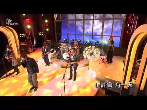 五月天 - 乾杯 Live HD 1080P