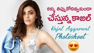 Watch: Kajal Aggarwal Photoshoot Video..