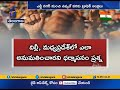 Farmers to Protest in Hyderabad  For Support Farmers Protest in Delhi