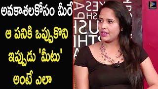 Anasuya Bharadwaj Shocking Comments On Me Too Movement || Tollywood Gossips || Telugu Full Screen