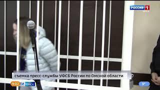 В Омске вынесен приговор супругам-наркокурьерам