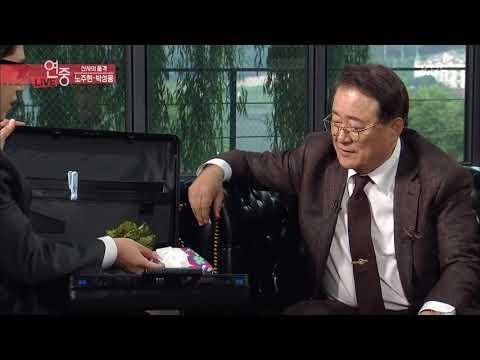 상추도 패션으로, 두 신사와의 유쾌한 만남 [연예가중계/Entertainment Weekly] 20190823