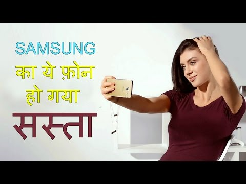 Hindi    Samsung Galaxy A9 Pro I Full Specifications