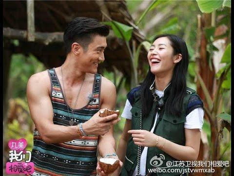 150705 我们相爱吧 (WGM CHN ver.) EP10 Liu Wen & Choi Siwon Cut