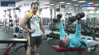 Фитнес урок 24 03 17