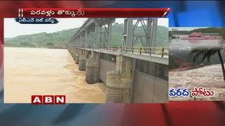 33 Gates of Tungabhadra Dam Lifted due to Heavy Rains..
